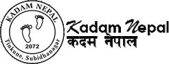 Kadam Nepal